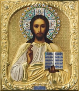 2012_NYR_02546_0109_000(a_silver-gilt_and_cloisonne_enamel_icon_of_christ_pantocrator_makers_m)